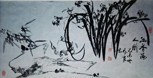"""作为画家,他深悟笔道,尤其常常书写的""""中国梦"""",""""寿而康"""",""""真善"""